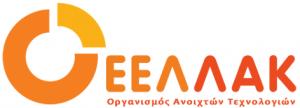 Πρακτική στον Οργανισμό Ανοικτών Τεχνολογιών. Τμήμα Αρχειονομίας, Βιβλιοθηκονομίας και Συστημάτων Πληροφόρησης